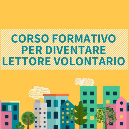 Dona voce al Quartiere Roma